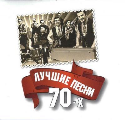 популярные песни рок-н-ролл 50 годов